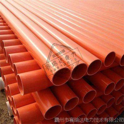 埋地式电缆穿线管CPVC电力管地埋管耐磨电力电缆保护管套管