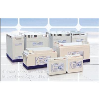 科士达蓄电池12V200AH 科士达6-FM-200蓄电池 UPS蓄电池质保三年