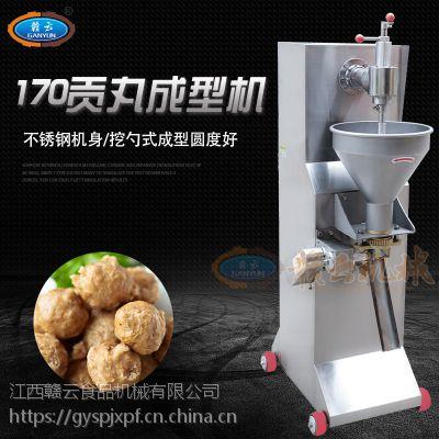 仿手工挖丸子的机器商用挖勺式丸子成型机自动捏丸子做丸子的机器