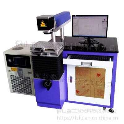 富兰激光 厂家直销 金属激光打标机 塑料激光标刻机