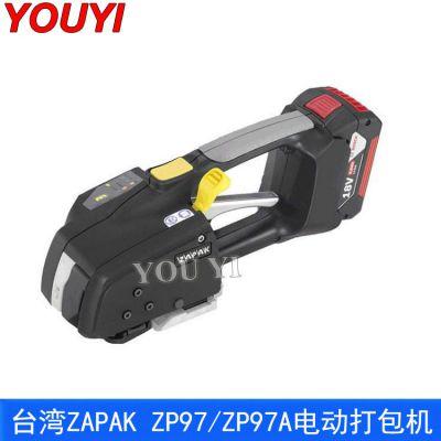 打包机 电动打包机 ZP97A电动打包机 台湾ZAPAK手提式电动打包机 19mm塑钢带打包机