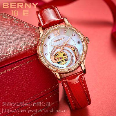 厂家供应定制时尚礼品手表