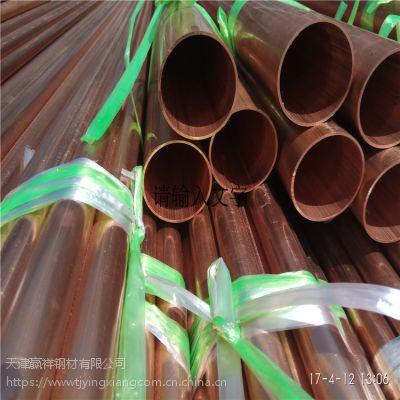 铜管供应商 直销加工 T2 空调 空心铜管 铜管加工 铜管分支器 加工铜管件