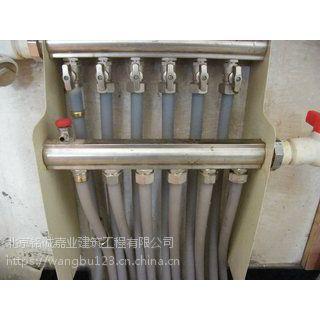 西门专业地暖清洗|地热管安装施工