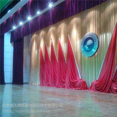 云南省舞台幕布搭建昆明市舞台幕布定做价格图片设计