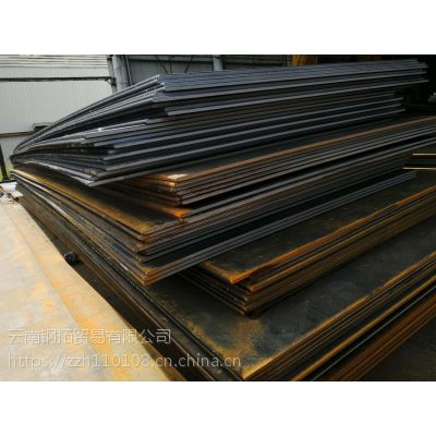 云南热轧钢板厂家直销