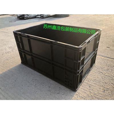 6433防静电折叠周转箱 鑫浩包装苏州周边生产商家