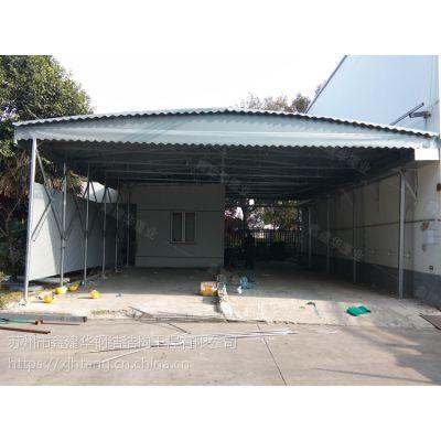 嘉定南翔镇仓储物流推拉棚价格,户外伸缩遮阳蓬 布厂家,活动防雨棚哪里有做