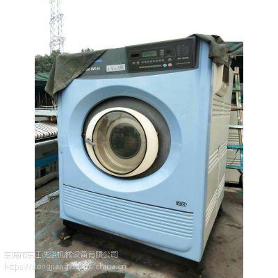 供应各种型号二手酒店洗涤设备 洗水设备