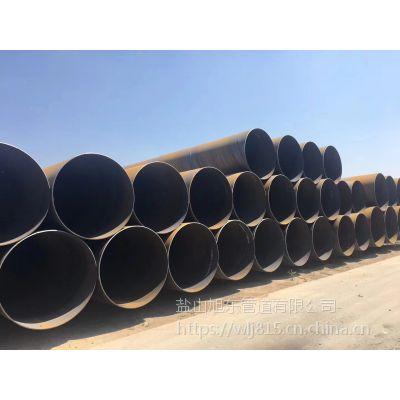 沧州直供螺旋钢管 热力供暖管道用保温螺旋钢管厂家
