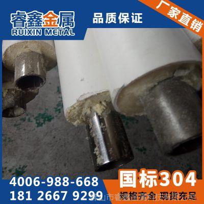 一系列睿鑫长春保温发泡管 双壁芯层发泡塑料管 304薄壁不锈钢管卫生食品级DN50