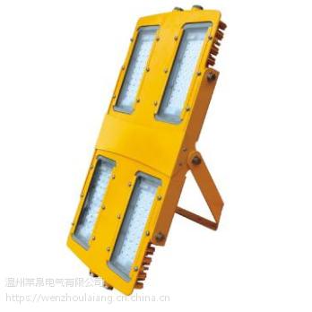 BFC8116/BFC8116\BFC8116_LED防爆泛光灯400WIIC
