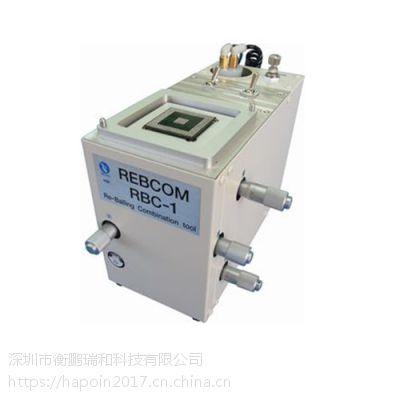 MEISHO RBC-1零件印刷返修台BGA植球机 衡鹏供应