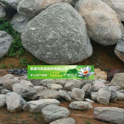 江西雪浪石价格 赣州泰山石批发 吨位雪浪石