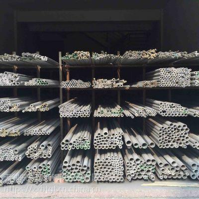 双鸭山304不锈钢管价格优惠