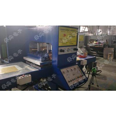 赛典专业生产pvc地毯,地毯烫金机,喷丝脚垫高频压花压字机