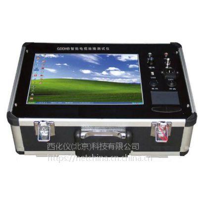 中西DY 电缆故障测试仪 型号:GDDHB-300A库号:M403782