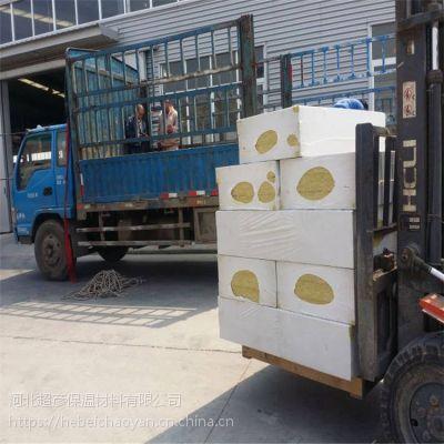信阳市岩棉保温板厂家 密度100kg岩棉
