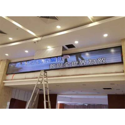 显示屏出售-连江显示屏-福州永邦led显示屏