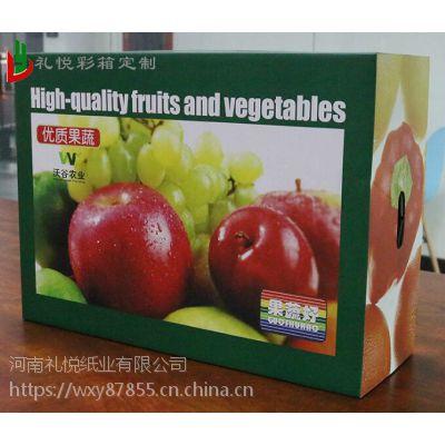 【订做纸箱子】彩色纸盒印刷水果食品精品礼品盒订做纸箱子