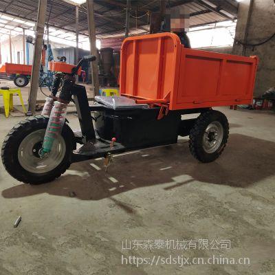 工程电动运输三轮车 农用自卸翻斗车 柴油工地三轮车厂家