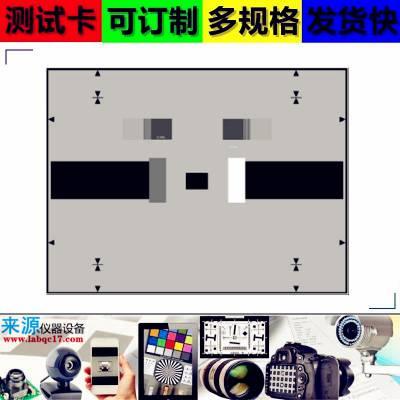 Imatest Image Sensor (IS) Imatest IS传感器版软件