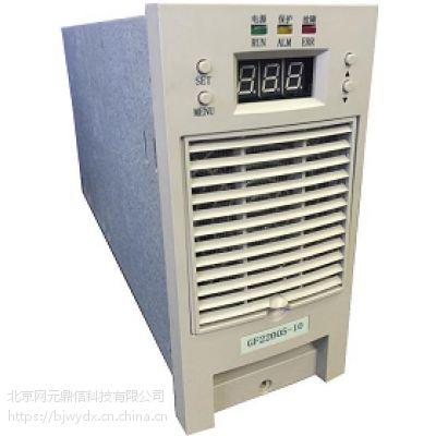 英可瑞 GF22030 替代GF22020-6 电力高频智能直流屏充电模块 开关电源