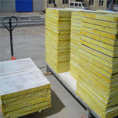 菏泽市单双面外墙砂浆岩棉复合板加工价格