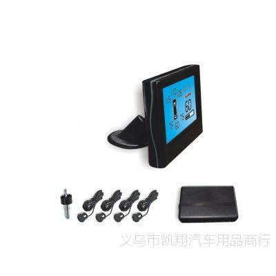 通用型LCD汽车倒车雷达主机+3.5寸屏幕+4只探头汽车倒车雷达