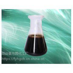 消泡剂价格生产商供应商高含量