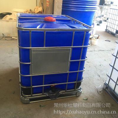 【华社】1000L吨桶内胆带铁架上有容积刻度的吨桶