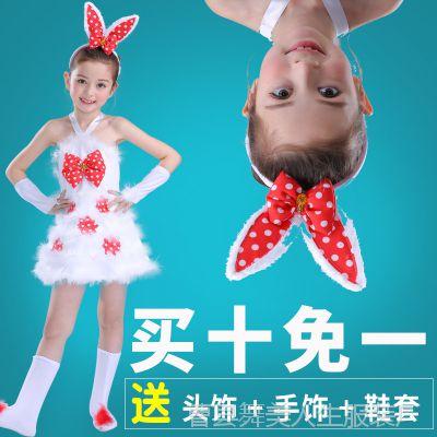 六一儿童节兔子动物衣服小白兔演出服女孩幼儿园舞蹈节目表演服装