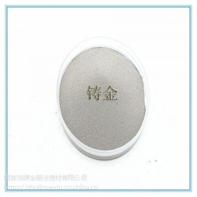 铸金 Fe45铁基合金粉末 排气 阀堆焊粉末