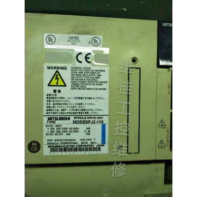 850电脑锣伺服控制器维修