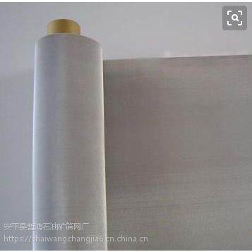 平纹不锈钢丝网厂家@清远平纹不锈钢丝网厂家