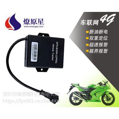 深圳燎原星4G GPS定位防盗器 支持远程断电 实时定位 电子围栏等