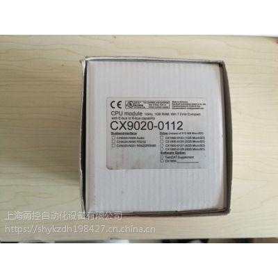 全新原装BECKHOFF PLC控制器CX9020-0112