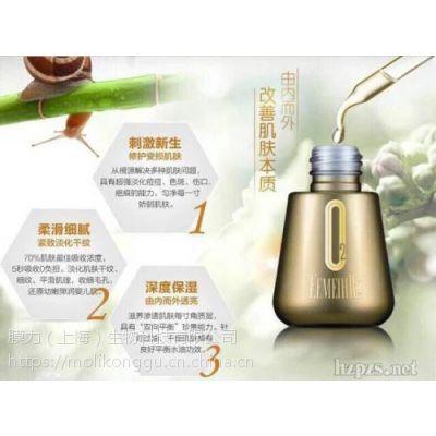 上海化妆品代加工厂快捷