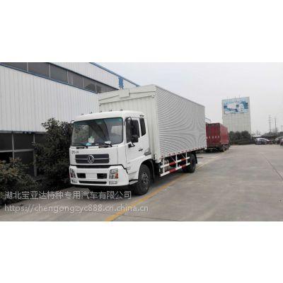 东风牌7.6米EQ5161XYKL9BDHAC型4.5L翼开启厢式车厂家报价