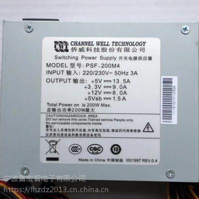 PSF-200M4开关电源供应器8616N 8632N海康硬盘录像机电源适配器