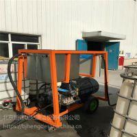 工业高压水清洗机,600公斤30升高压清洗机,北京恒德世纪HD60/30