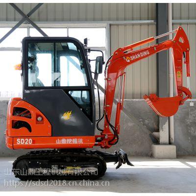 小型挖掘机排行榜 山鼎微型农用挖掘机供应