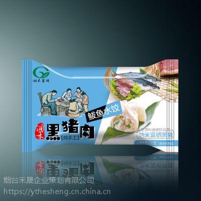烟台高档食品袋子包装平面设计公司加工塑料袋印刷厂