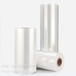 批发定制收缩膜 pof卷膜 彩盒包装 易收缩薄膜 塑封膜