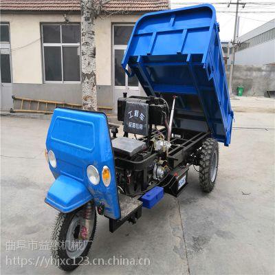 直销拉碳自卸三轮车 柴油农用三轮车 矿用工程自卸三马子