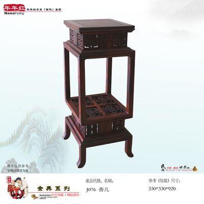 年年红金典红木家具厂家-信百泉-年年红金典红木家具