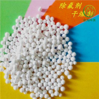 无锡3-5mm活性氧化铝除氟剂价格