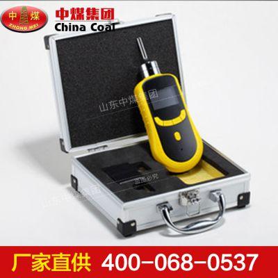泵吸式甲烷检测仪,泵吸式甲烷检测仪长期供应,ZHONGMEI