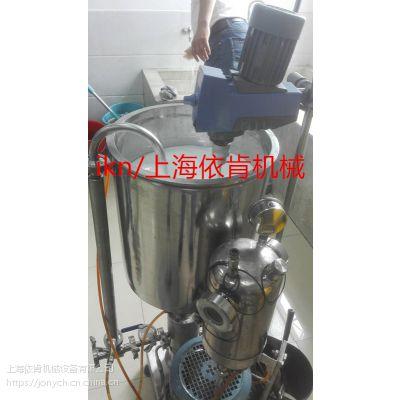 水性环氧树脂制备方法,水溶性环氧树脂乳液管线式乳化机,环氧树脂水乳液超高速乳化机