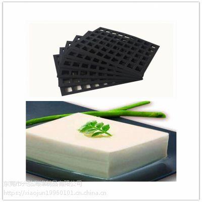 模具厂家专做豆腐海绵模具压豆干海绵